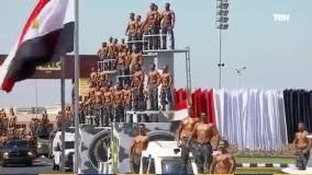 مراسم فارغ التحصیلی دانشکده پلیس مصر!
