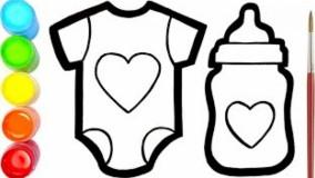 آموزش نقاشی به کودکان ؛  لباس نوزاد و شیشه شیر
