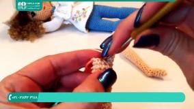 روش بافت دست و پا برای عروسک بافتنی با قلاب