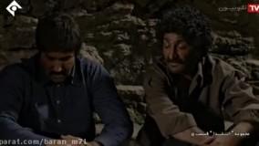 سریال زیبای ایلدا قسمت ۵
