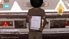 قاچاق داروهای بیماران ایرانی به عراق