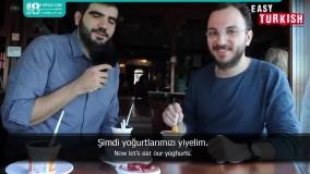 یادگیری ضمایر انعکاسی و ملکی در زبان ترکی