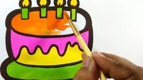 آموزش نقاشی ؛ کیک تولد