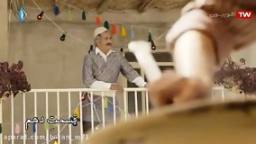 سریال زیبای ایلدا قسمت ۱۰