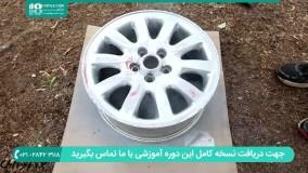 روش های برطرف کردن کدری چراغ و رینگ خودرو ( صفرشویی )