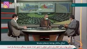 افشاگری از اصرار عجیب دولت روحانی برای افزایش قیمت ارز