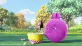 کارتون سانی بانیز ؛  خرگوش های درخشان