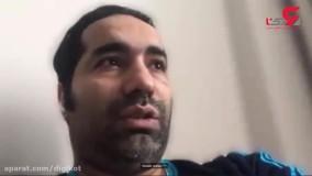 اولین گفتگو با نخستین ایرانی که واکسن کرونا را دریافت می کند ، روحانی چه گفت؟