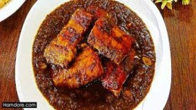 طرز پخت قلیه ماهی بوشهری : غذای جنوب ایران