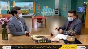 کنایه مجری تلویزیون به گرانی بلیت هواپیما با وجود مخالفت وزیر راه
