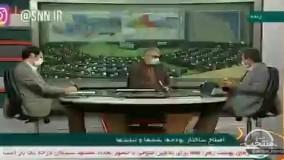 افشاگری رئیس کمیسیون اقتصادی مجلس