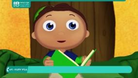 تقویت زبان کودکان با انیمیشن super why در منزل