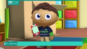 تقویت زبان کودکان با انیمیشن super why | قسمت 38