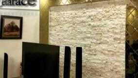 بازسازی واجرای دکوراسیون داخلی منزل واداره