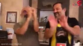 رقص مهراب قاسم خانی با دوست هنرمندش