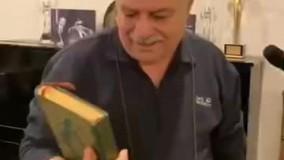 نوازندگی استاد محمد موسوی به یاد استاد محمد رضا شجریان