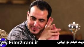 دانلود شام ایرانی فصل 15 پانزدهم قسمت 1 اول محمدرضا علیمردانی