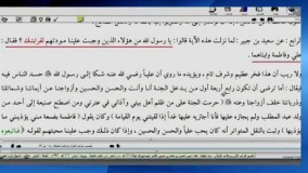 منظور از ذوی القربی در آيات قرآن چه کسانی هستند؟