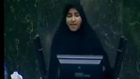 انتقاد های جنجالی سارا فلاحی ، نماینده مردم ایلام از دولت