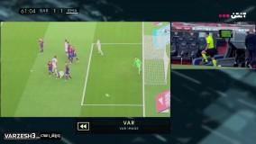 گل دوم رئال مادرید به بارسلونا توسط راموس
