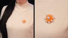 ترفندهای خیاطی ؛  طراحی گل با نخ و مروارید برای لباس ، گلدوزی