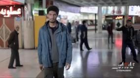 تیزر جدید سریال جاسوسی امنیتی «خانه امن»