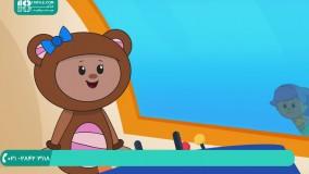 تقویت زبان کودکان با انیمیشن mother goose club