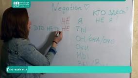 یادگیری حالت فاعلی ( Nominative ) و تاثیر آن ها بر روی اسامی زبان روسی