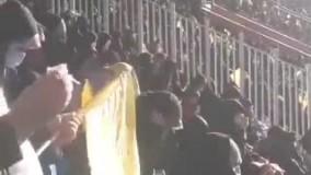 جشن بیعت در مشهد