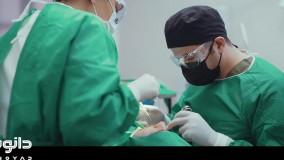 کلینیک دندانپزشکی خانه سبز