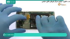 تعمیر موبایل | آموزش پیدا کردن کد مخفی نرم افزار گوشی