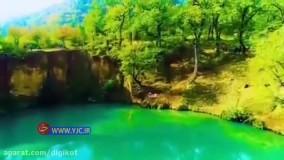 چشمه گل ، عمیق ترین چشمه آب سرد ایران و دومین در سطح جهان