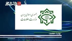 دستگیری ۷۰ صادر کننده متخلف ارزی توسط وزارت اطلاعات