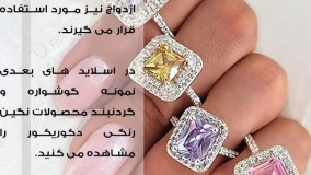 جواهرات ترند پاییزی و زمستانی امسال