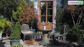 طراحی حیاط و بالکن پاییزی