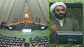 استفاده از نام مجعول در مجلس شورای اسلامی