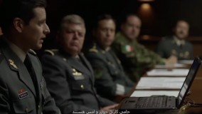 ال چاپو 8 - El Chapo