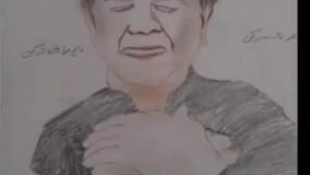نقاشی دانشآموزان دبستانی به یاد استاد «محمدرضا شجریان»