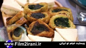 دانلود شام ایرانی فصل 15 قسمت 2 محمد لقمانیان