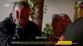 کنایه به اشکهای «آقای جهیزیه» در سریال ۰۲۱