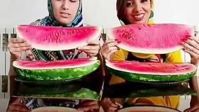 چالش غذا خوری موکبانگ ایرانی ؛ چالش هندوانه خوری