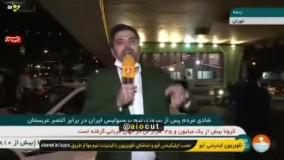 گزارشی از شادی خیابانی مردم تهران