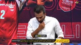 پیغام آل کثیر : اشکهایم بند نمیآید