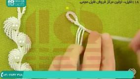 مکرومه بافی | آموزش انواع بافت دستبند مکرومه