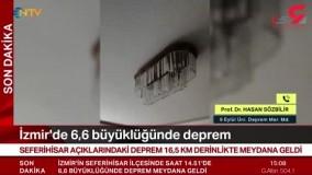 قابی دیگر از زلزله شدید در مرز یونان و ترکیه