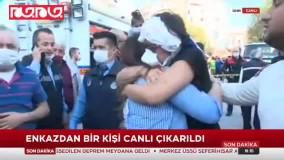 لحظه نجات دو نفر از زیر آوار پس از زلزله در ترکیه