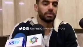 افشاگری علی کریمی قبل از رفتن به قطر