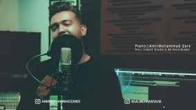 اجرای زنده مهران
