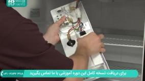 تمیز کردن و تعویض فیلتر یا درایر یخچال فریزر