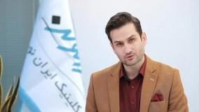 جشنواره کلینیک ایران نوین